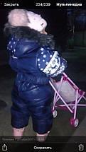 """Детский зимний комбинезон на синтепоне """"NORTH"""" с капюшоном, фото 2"""