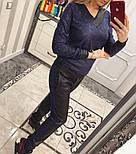 Женский стильный костюм из ангоры с напылением (4 цвета), фото 6