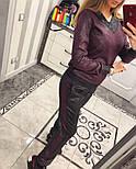 Женский стильный костюм из ангоры с напылением (4 цвета), фото 5