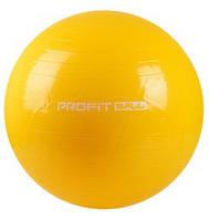 Мяч для фитнеса (фитбол) 55 см Profil MS 0381 желтый