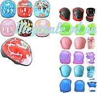 Комплект детской защиты с шлемом Color Boom, 5 цветов: наколенники, налокотники, защита запястий + шлем