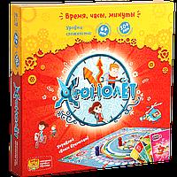 Хронолёт, развиващая детская игра