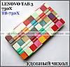 Color Blocks TFC цветной чехол для Lenovo Tab 3 730x TB-730X ультратонкий чехол книжка Цветные кубики