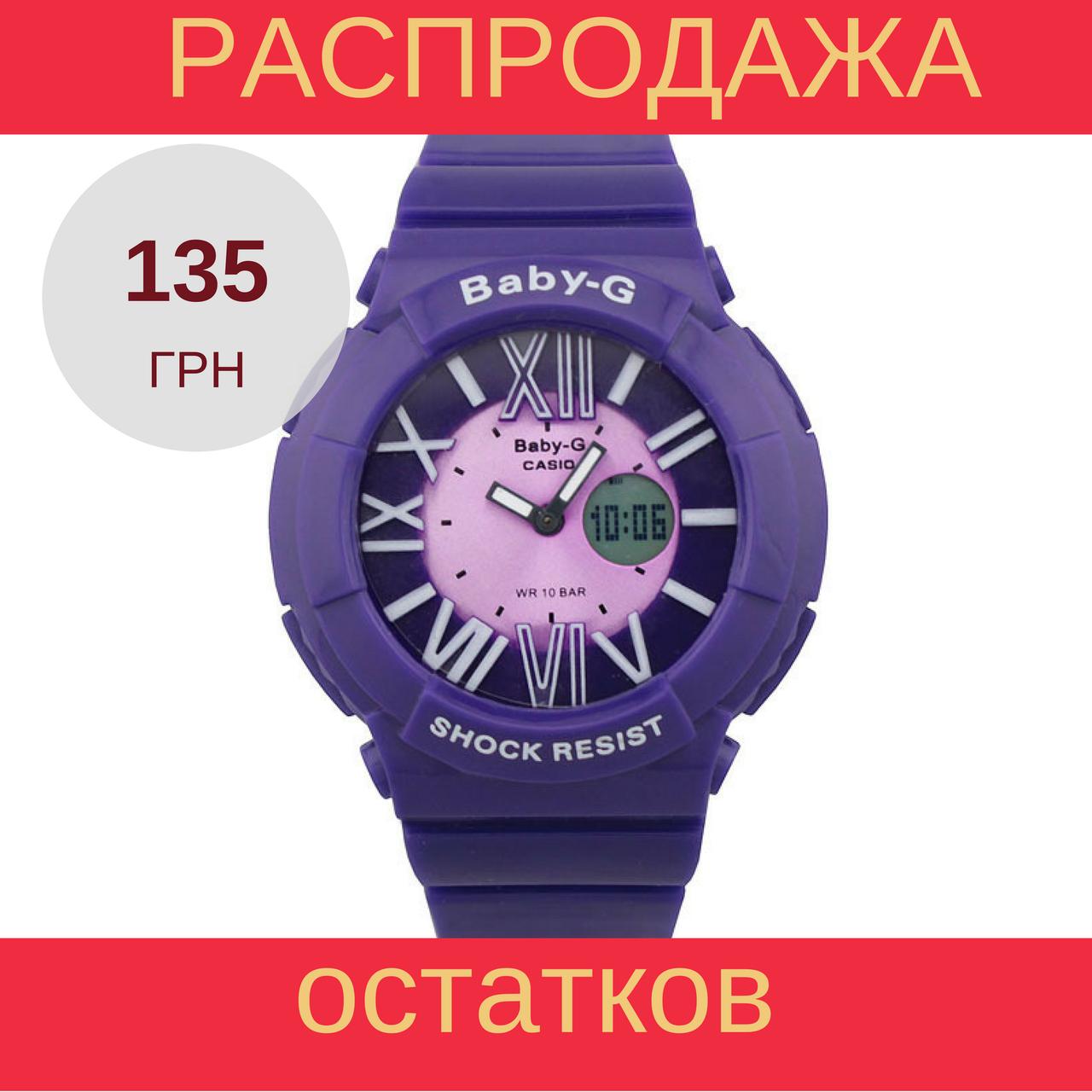 Детские спортивные часы Casio Baby-G BGA-160 Blue - 5 минут в Днепре