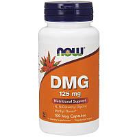 Витамин В15 DMG (125мг) 100капс.