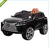 Детский электромобиль M 3584 EBLR-2 Lexus черный ***