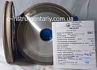 Алмазный круг (1DD6V) 150х14х4,5х3х7х32 для обработки стекла АС32 связка М-300