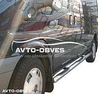 Защитные дуги боковые для Ford Transit 2000-2006, кор (L1) / сред (L2) / длин (L3) базы