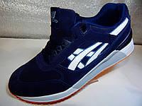 """Мужские кроссовки """" Asius Situo """"(синие)спортивная обувь"""