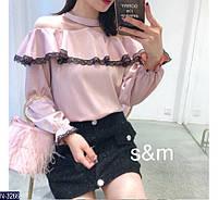 Женская блуза с рюшами
