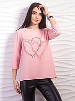 Модная кофта-реглан  женская 42-48 , доставка по Украине