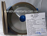Алмазний круг для обробки кромки скла (1DD6V) 150х14х4,5х3.5х7,5х32 АС32 зв'язка М-300