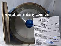 Алмазный круг для обработки кромки стекла (1DD6V) 150х14х4,5х3.5х7,5х32  АС32 связка М-300