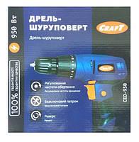 Шуруповерт сетевой Craft CED 950 (быстрозажимной патрон)