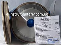 Алмазный круг для обработки стекла(1DD6V) 150х16х4,5х5х9х32  АС32 связка М-300