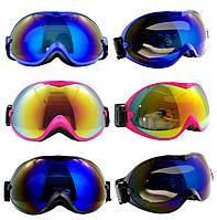 Маска горнолыжная/лыжные очки Nice Face 077: 3 цвета, фото 1