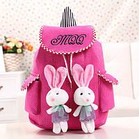 Детский розовый рюкзак Зайки