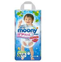 Трусики Moony для мальчиков L (9-14кг) 44 шт