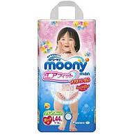 Трусики Moony для девочек Moony L (9-14кг) 44 шт