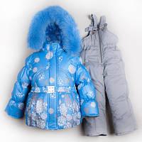 Детский зимний комбинезон для девочки голубого цвета от производителя