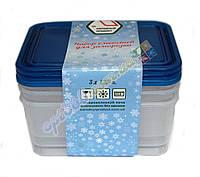 Набор емкостей для заморозки 3*1,25 л. (№13)