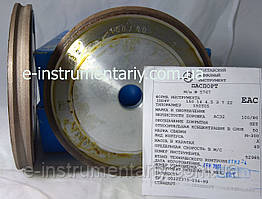 Алмазный круг для обработки кромки стекла (1DD6V) 150х14х4,5х3х7х22  АС32 связка М-300