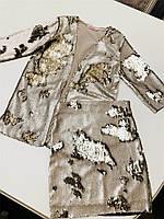Восхитительный костюм Anna без засиежок с отлично тянещейся подкладкой (3 цвета) (133)03687/090
