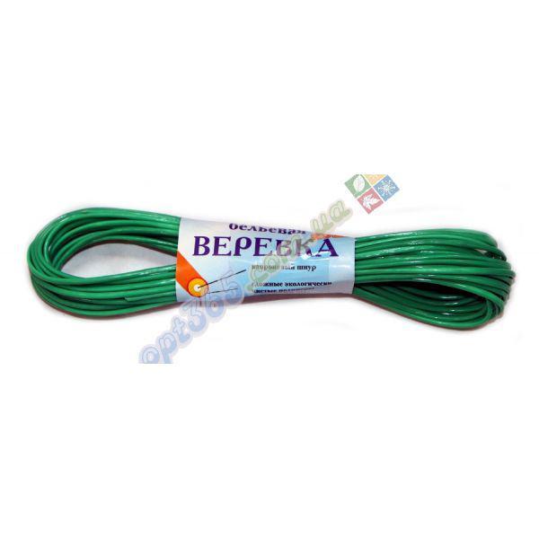 Веревка бельевая капроновая , 20 м. d-2 мм. Украина - Интернет-магазин opt365 в Харькове