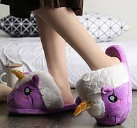 Женские фиолетовые тапочки игрушки Единороги