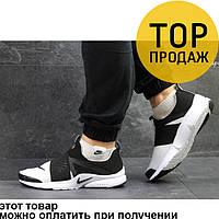 Мужские кроссовки Nike Air Presto, белые с черным / кроссовки мужские Найк Аир Престо, текстиль, стильные