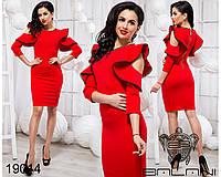 Стильна сукня з воланами з креп-дайвінгу