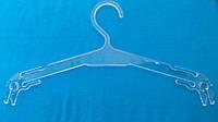Прозрачные пластиковые вешалки плечики 38см для женских ночнушек и пижам