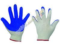 Перчатки садовые стрейч, с напылением нитрила, женские, синие