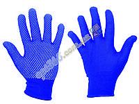 Перчатки рабочие стрейч-нейлон с ПВХ микроточкой, синие