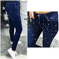 Женские модные джинсы жемчуг