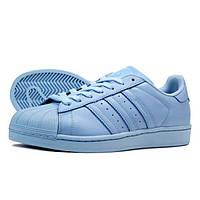 Кроссовки Adidas SUPERSTAR (нат.кожа) р.36-40