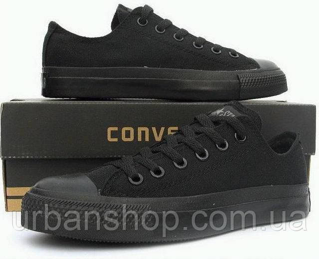 Кеды Converse (made in Vietnam),в корбке, р.40 - 44