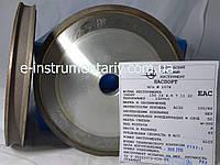 Алмазный круг (1DD6V) 150х16х4,5х7х11х22 для обработки кромки стекла АС32 связка М-300