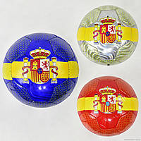 Мяч футбольный F 21962, 3 вида, 350 грамм, материал PU