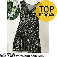 Женское черное, мини, вечернее платье / Красивое платье, короткое, выпускное без рукавов