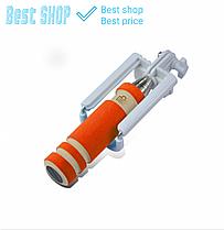 Монопод для селфи Mini AUX 3.5  Оранжевый