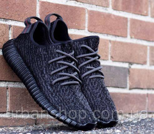 Кросівки Adidas Yeezy 350