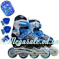 Ролики раздвижные с шлемом и комплектом защиты Power Sport, синий: 33-37 + мягкие PU колеса