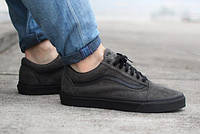 Кеды Vans Old Skool 40-45 рр