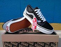 Vans Old Skool 36-44 рр
