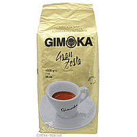 Кофе Gimoka Gran Festa (1000 г) в зернах