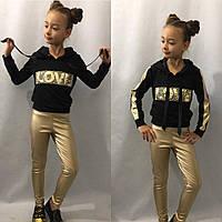 Детский костюм Love брюки плюс батник с пайетками, фото 1