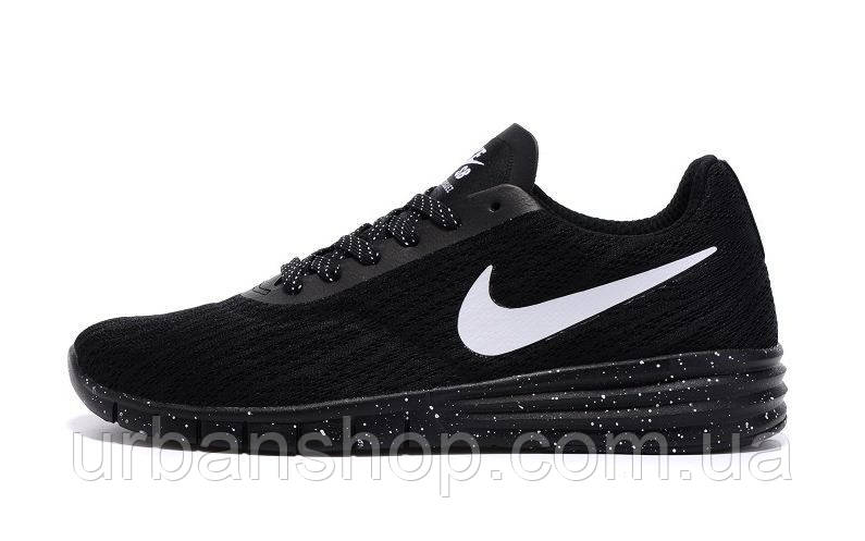 Nike SB Paul Rodriguez 9 R/R 41-45 рр