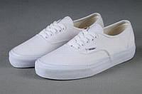 Кеды Vans Authentic white 36-44 рр