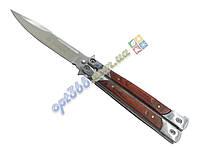 Нож бабочка Тотем 297